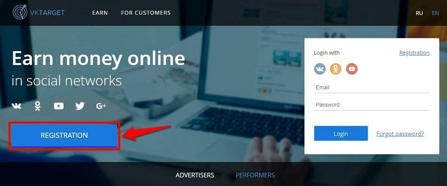 Vktarget - Like dạo kiếm tiền Facebook và các MXH